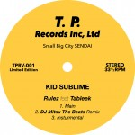 KidSublime-Rules12inch