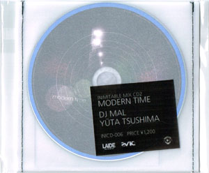 MalYutaTsushima-ModernTime
