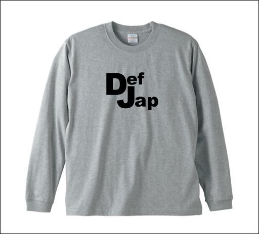 Shimoori-DefJap-GreyBlack