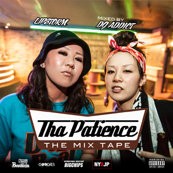Lipstorm-ThePatience