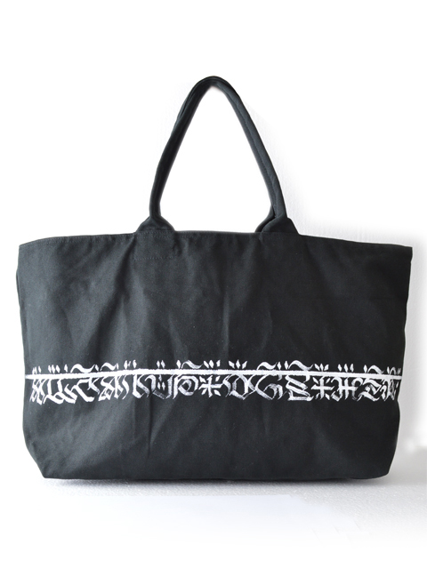 Prohibit-LineToteBag