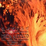 DRUM METHOD気付け