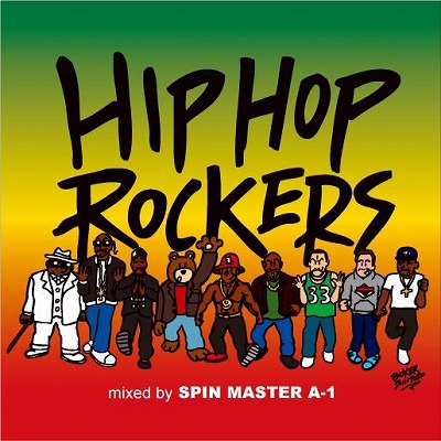 A-1 HIP HOP ROCKERS