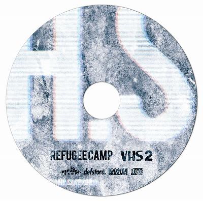 VHS2_disc