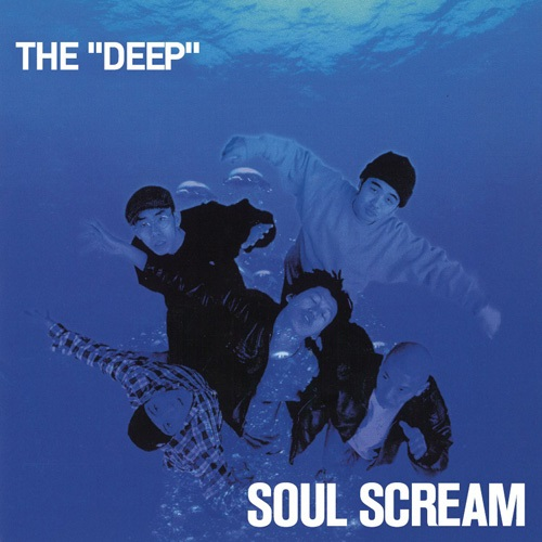 "THE""DEEP""2LP"