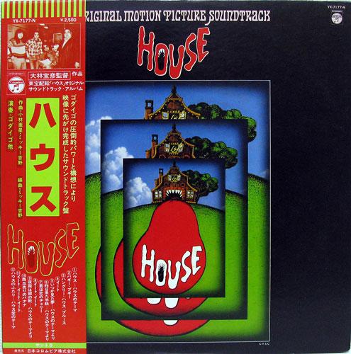 GODIEGO-HOUSE