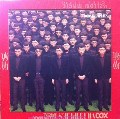 YMO-MULTIPLIES
