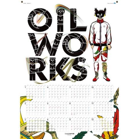 OIL2015O