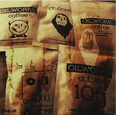 OLIVE-T.B.C