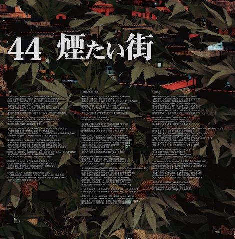 44-12INCH