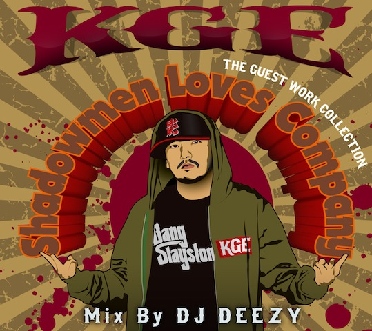 KGE-MIX