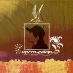 D.M.R.CD-031-Ubb