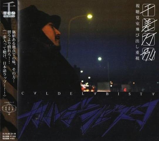D.M.R.CD-18-Ubb