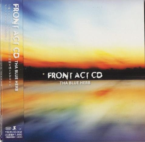 TBHR-CD-002-U