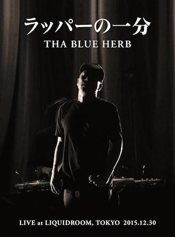TBHR-DVD-007