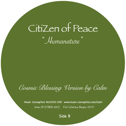 Humanature-Calm-Remix