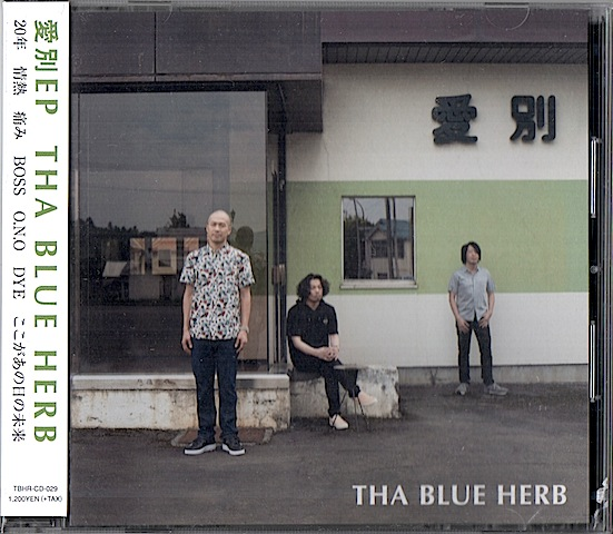 TBHR-CD-029