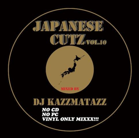 JP CUTZ VOL.10