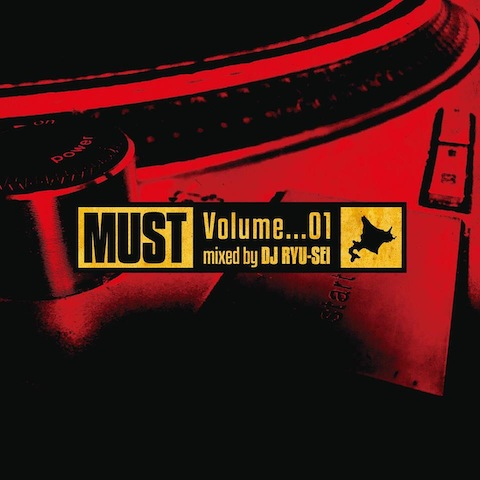 DJRS-MUST