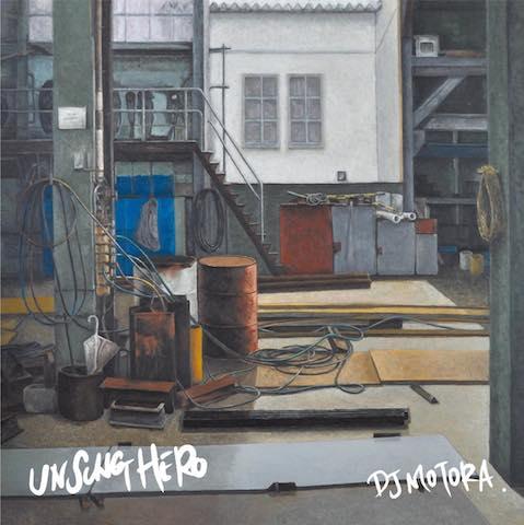 DJMTR-UH