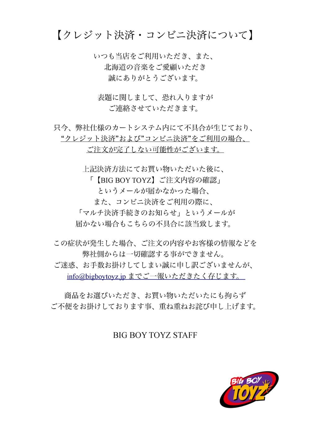 名 ゆうちょ 銀行 908 支店