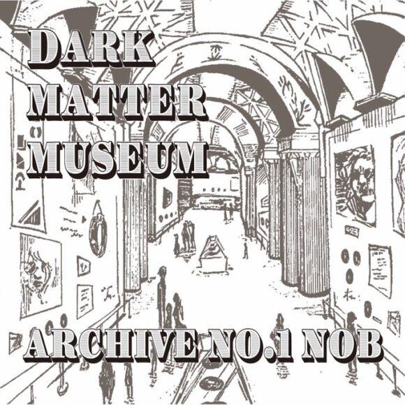 DMM-001