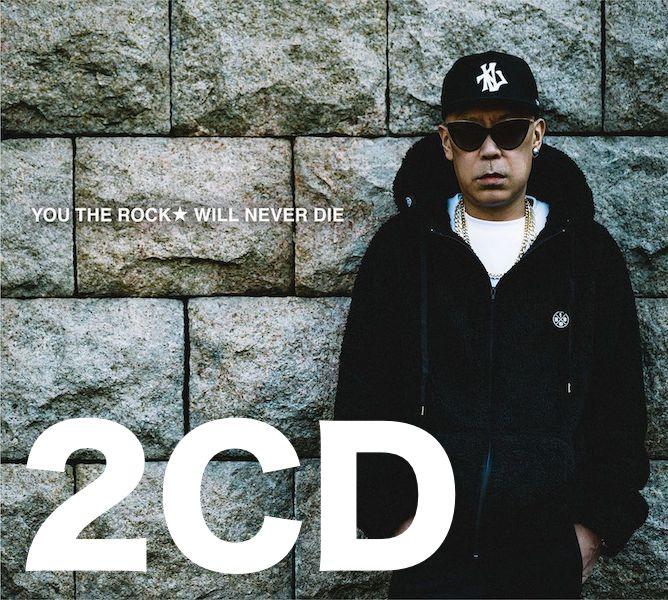 TBHR-CD-035